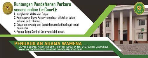 Layanan E-Court